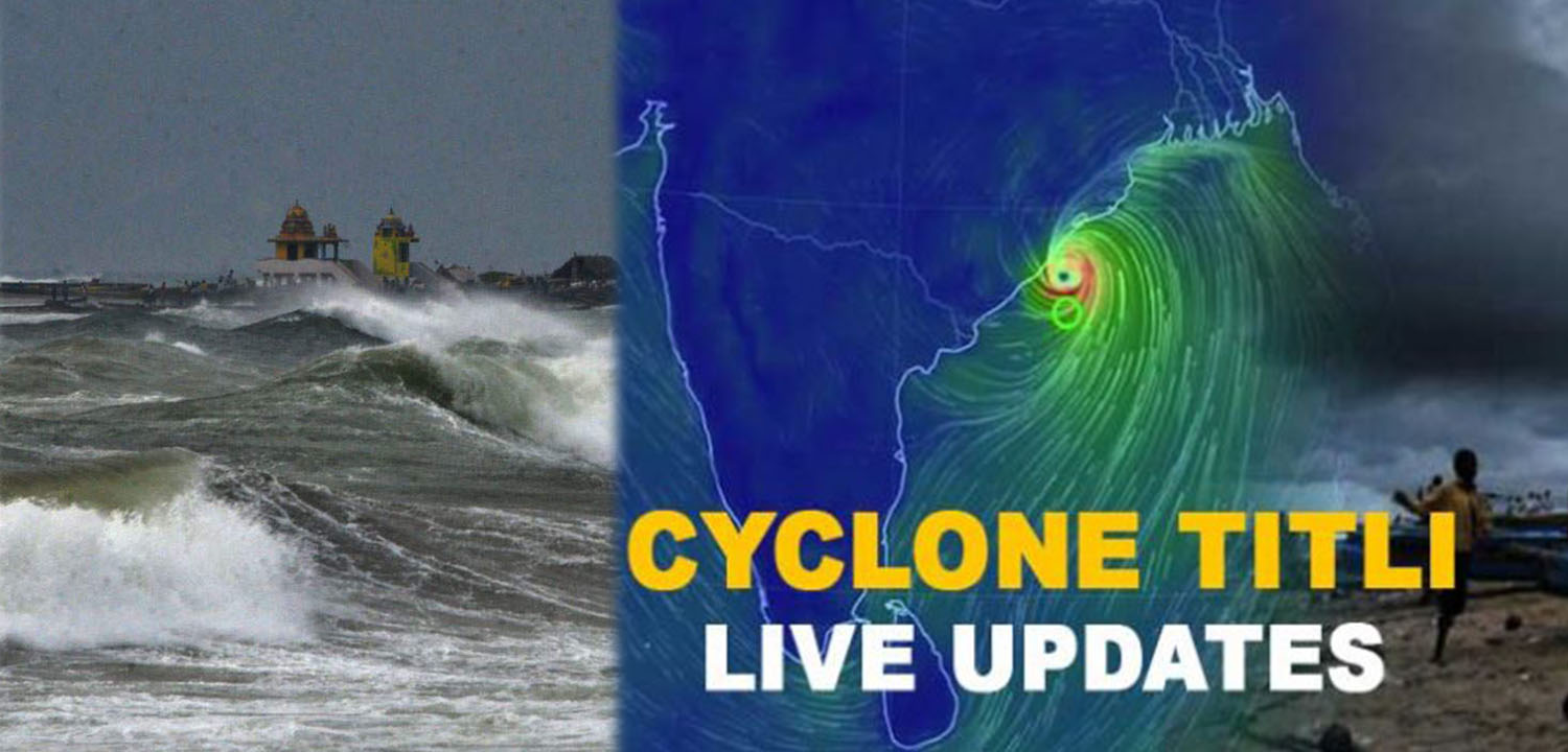 Cyclone Titli Live Updates - Odisha and Andhra on red alert