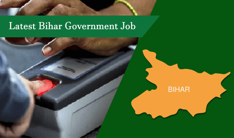 BSSC has decided to use Biometric Attendance System to stop fraud