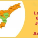 NHM Assam Recruitment 2019 – Apply Online for 443 MO, Nurse & Other Posts