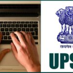 Civil Services Exam (preliminary) on June 2, Notification issued by UPSC