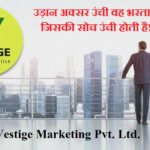 Vestige Marketing is Best than Other Marketing