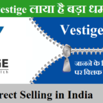 Direct Selling in India