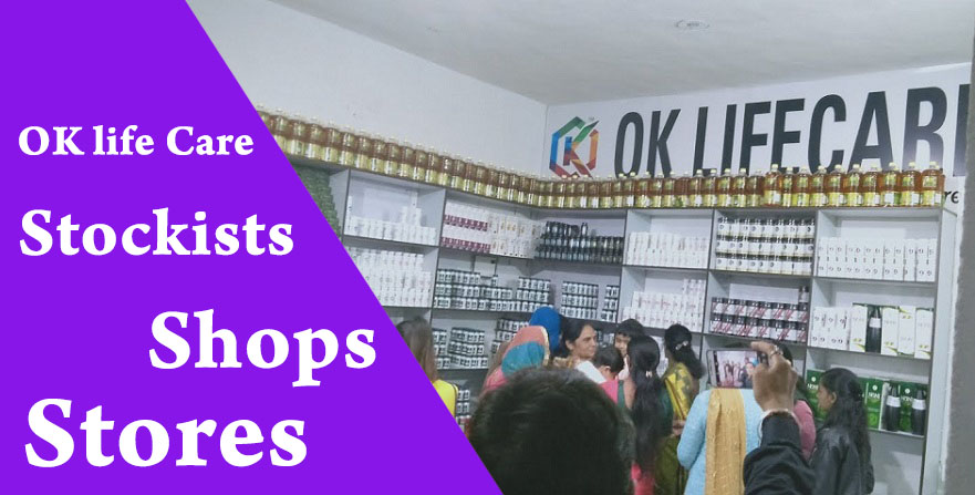 OK Life Care Store or Shops in India | OKlifeCare Stockists