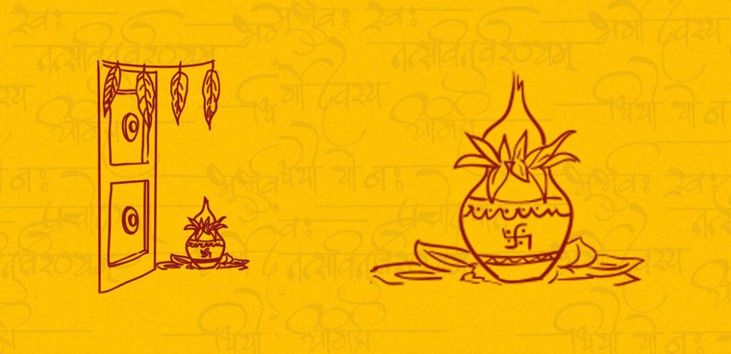 Vastu Shastra - वास्तु शास्त्र का विज्ञान से संबंध - वैदिक वास्तुकला, सूर्य  की पूजा