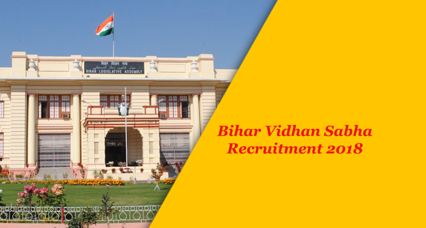 bihar government jobs