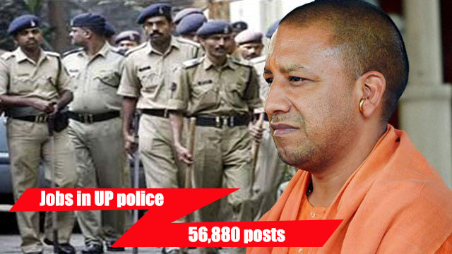Bumper jobs in UP police, 56,880 posts will be recruited
