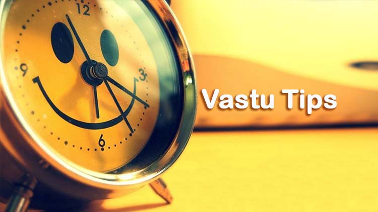 वास्तु टिप्स - Vastu Tips for Home