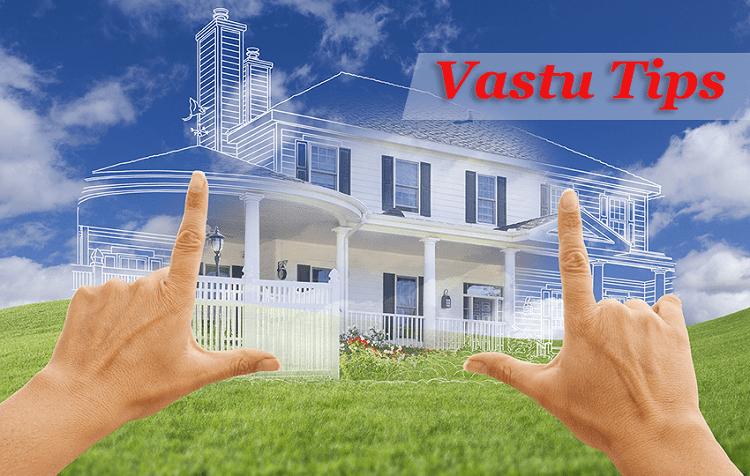 कैसे दूर करें जमीन वास्तु दोष - Vastu Tips in Hindi