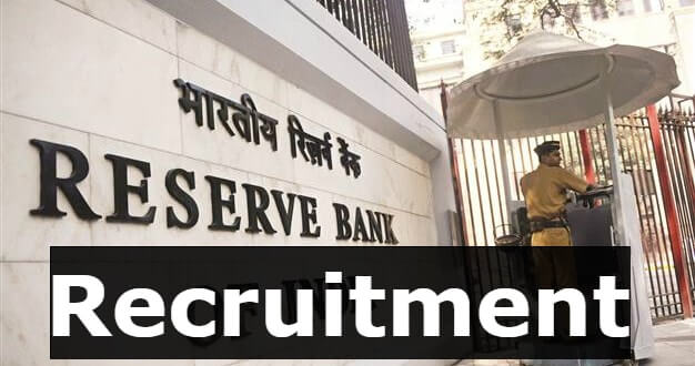 270 Vacancies - RBI Recruitment 2018