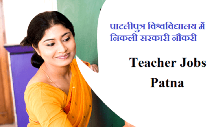 Teacher Job in Patna