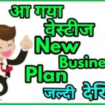 Vestige Business Plan: One of the easiest ways to change a life
