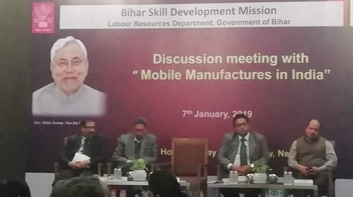BSDM Hosts Mobile Manufacturers Conclave In Delhi