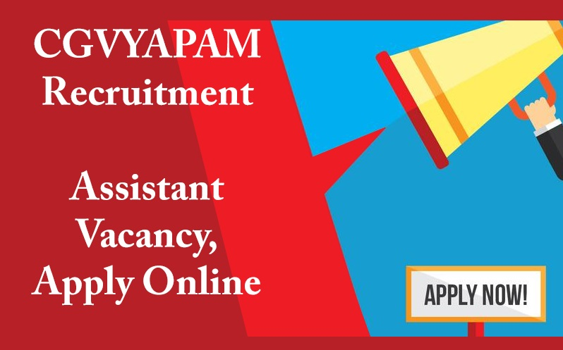 cg vyapam vacancy 2019