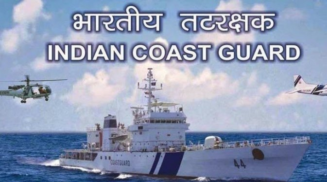 Coast Guard Recruitment 2019