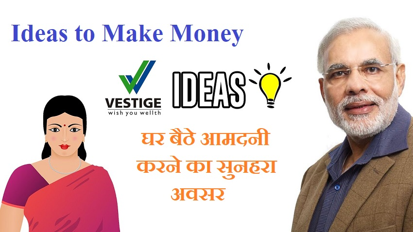 Ideas to Make Money