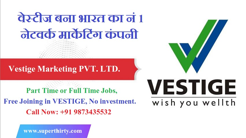 India no 1 network marketing company