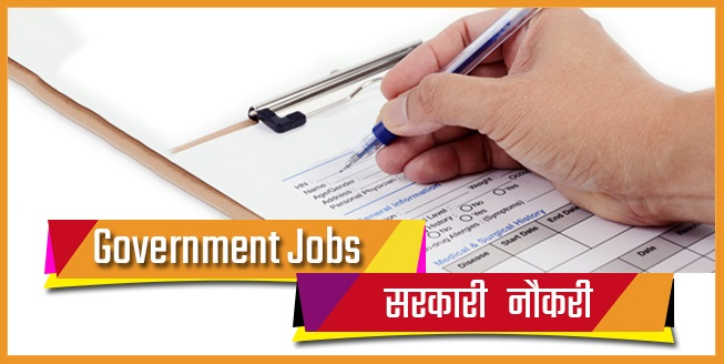 EDCIL NOIDA Recruitment 2019
