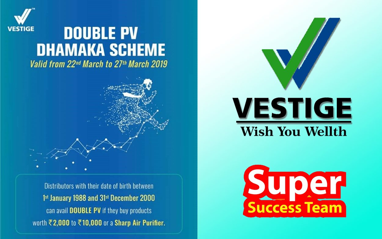 Vestige Double PV Offer