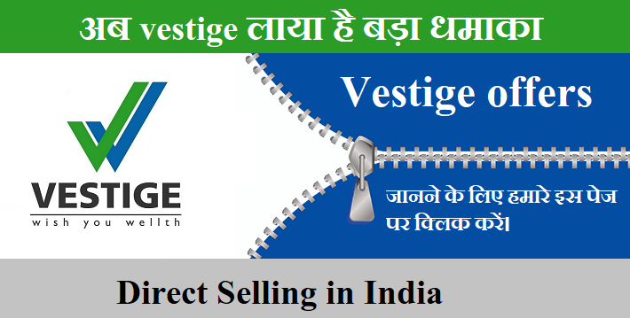 Direct Selling in India: My Vestige Consistency plan