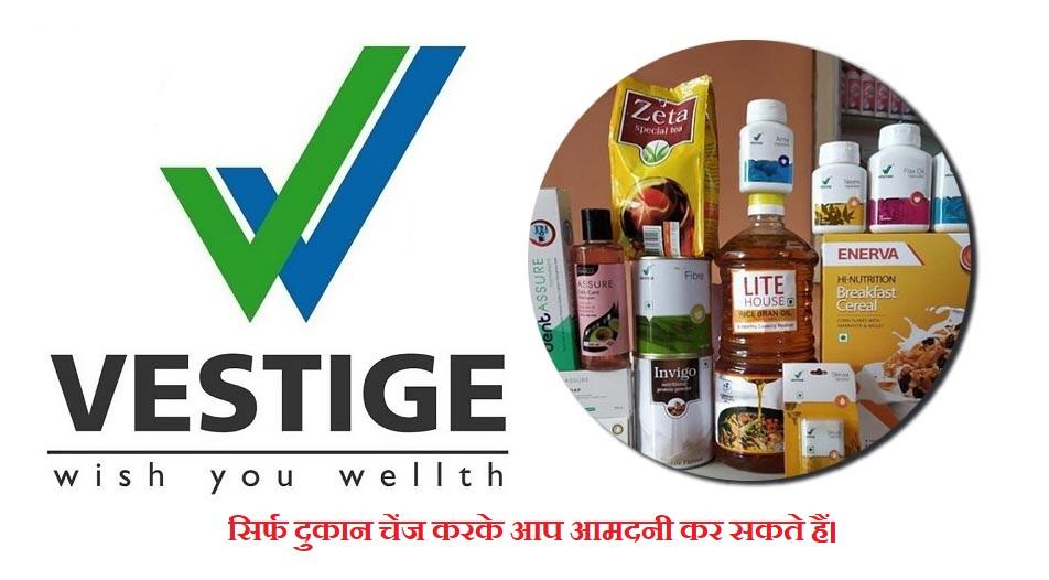 Make money fast today through Vestige Marketing