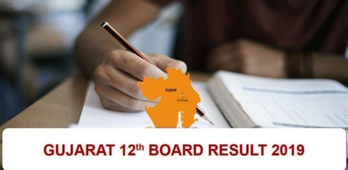 GSEB 12th Result 2019