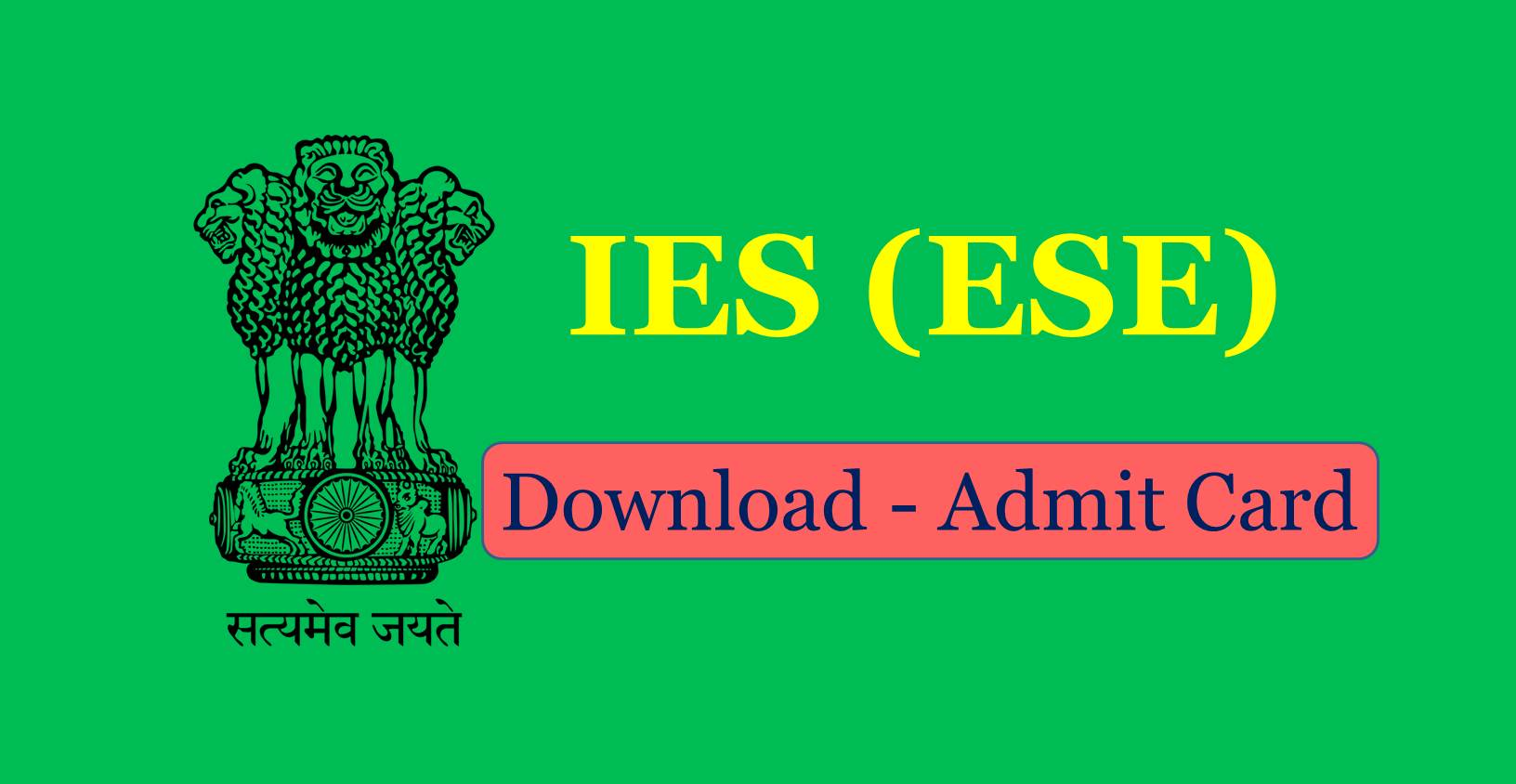 UPSC Engineering Services (Main) Examination Admit Card 2019