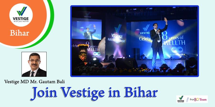 Vestige Branches in Bihar