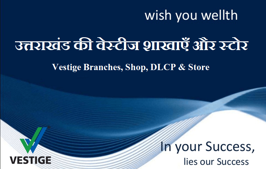 Vestige Branches and Store in Uttarakhand