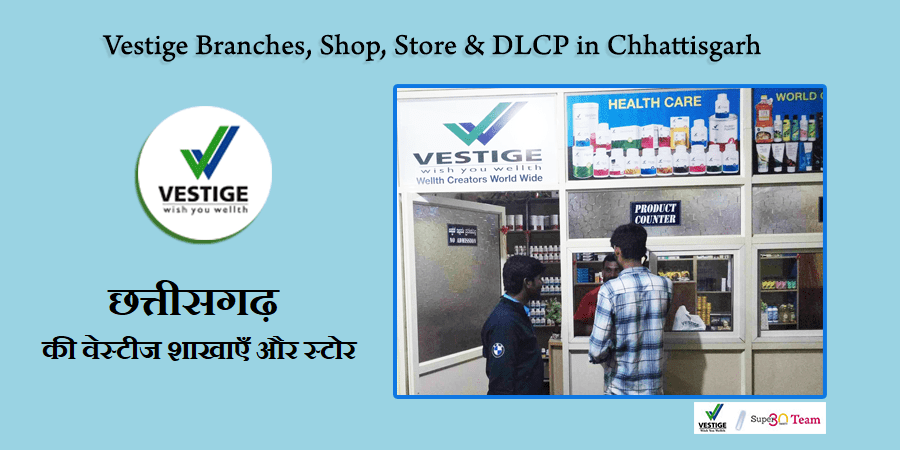 Vestige Shop and Store in Chhattisgarh