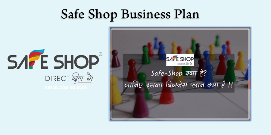 Safe Shop Business Plan