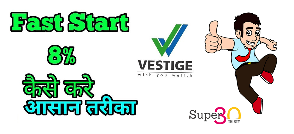 Vestige Fast Start 8% Success Plan