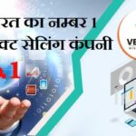 India's No.1 Direct Selling Company – Vestige