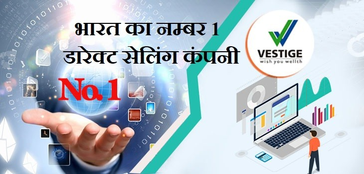 India's No.1 Direct Selling Company - Vestige