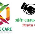 Ok Life Care Business Plan