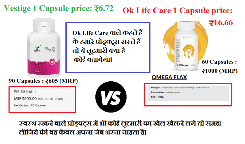 Ok Life Care का products महंगा है।
