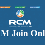 How to Join RCM?