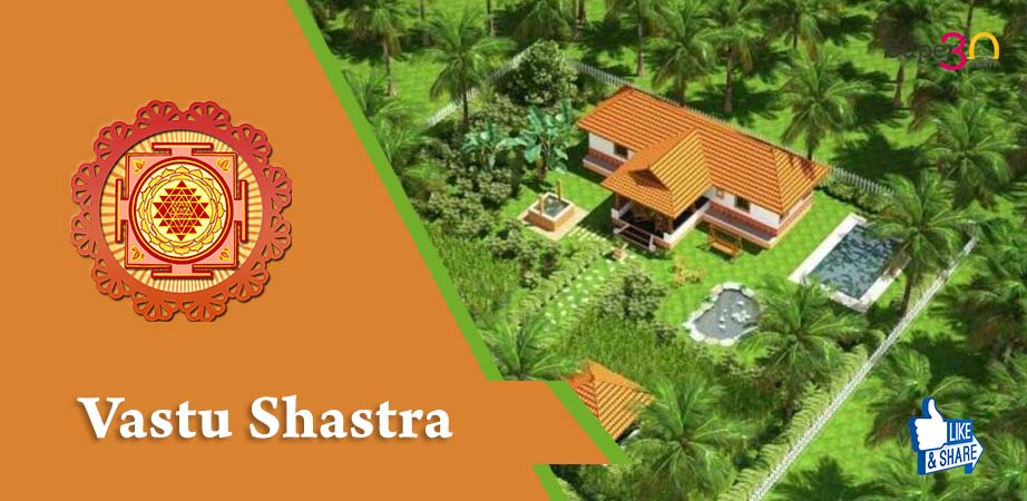 Vastu Shastra Tips: Plot Structure
