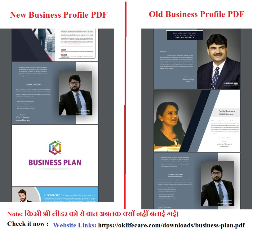 OK Life CAre New and Old Business Profile PDF