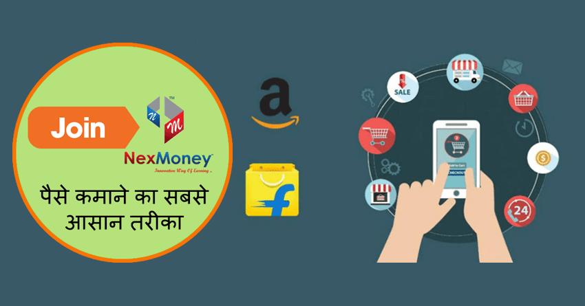 Nexmoney Business App