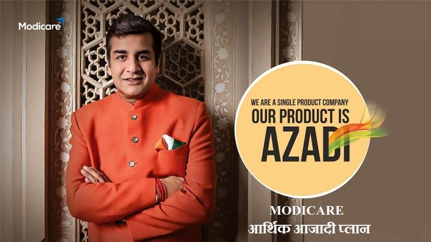 MODICARE Arthik Azadi Plan