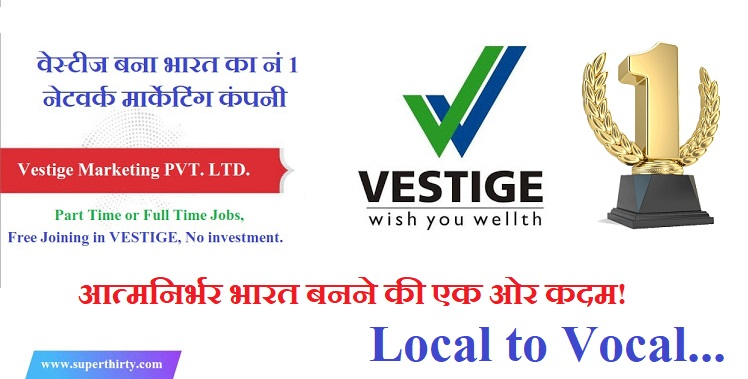 India No 1 Network Marketing Company