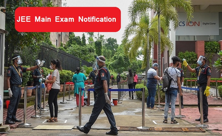 JEE Main exam starts for admission in top engineering colleges of the country