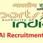 Sports Authority of India Recruitment for Catering Manager