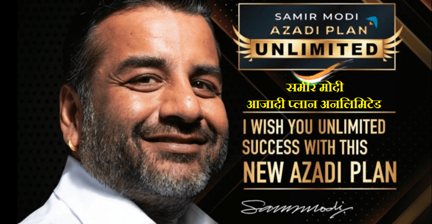 Modi Azadi Plan Unlimited