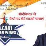 How to Earn Millions from ModiCare?