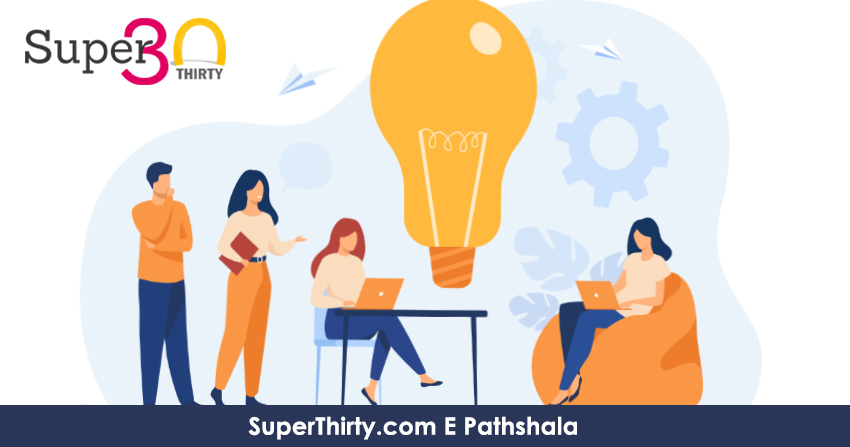 Super 30 E Pathshala