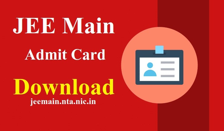 JEE Main 2021 Admit Card